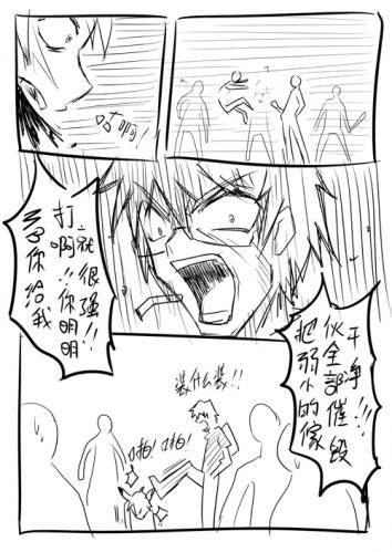 fanzhang13.jpg