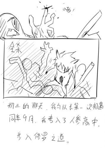 fanzhang15.jpg