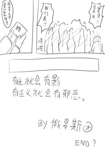 fanzhang5.jpg