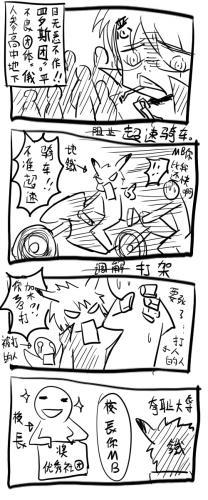 fanzhang.jpg