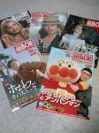 THE BIG ISSUE 日本版