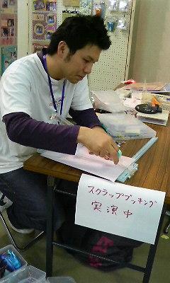 200811241526002jiyuen.jpg