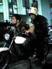 ride.1