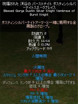 (゚ロ゚)ウソ3
