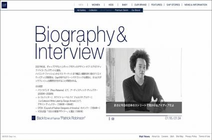 GAP_Biography&Interview.jpg