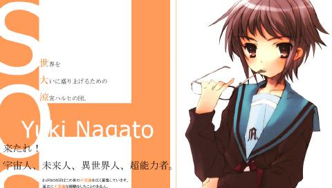 nagato-psp7.jpg