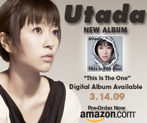 UtadaアルバムThis Is The One