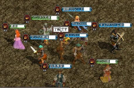 コピー ~ RedStone 08.09.09[00]