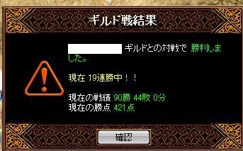 RedStone 08.09.29[01]