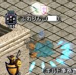 コピー ~ RedStone 08.09.29[02]