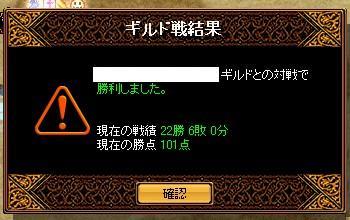 RedStone 08.10.03[01]