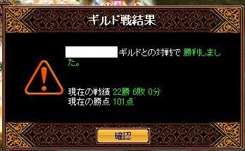 RedStone 08.10.06[01]