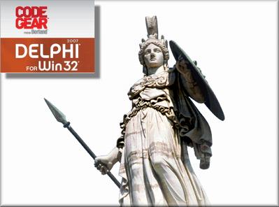 Delphi2007IDE
