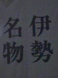 20081021234035