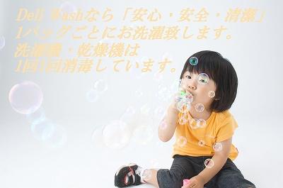 kid0073-002.jpg