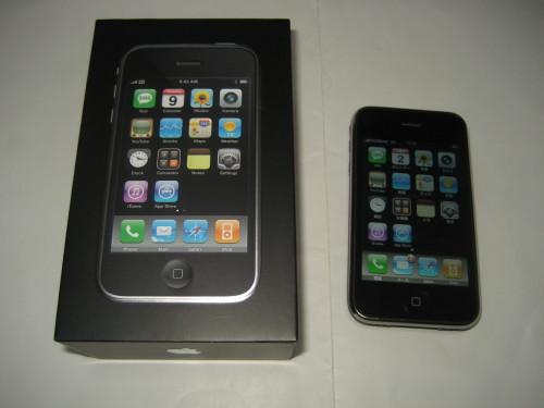 iPhone090402