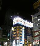 akiba2403263.jpg