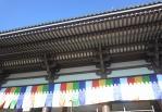 daishi24011.jpg