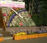 fukushimaeki2304293.jpg