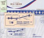 keisei200528.jpg