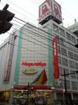 nagasakiyam20052.jpg