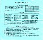 yamaki2312062.jpg