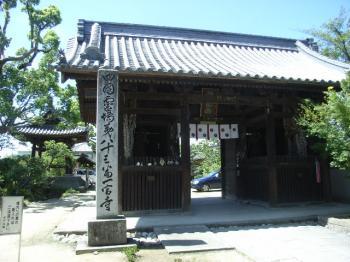一宮寺入り口