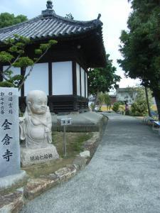 金蔵寺入り口