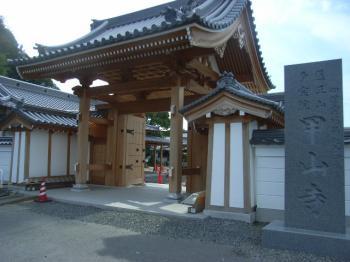 甲山寺入り口