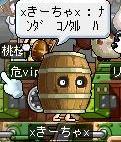 きーろんぼ2