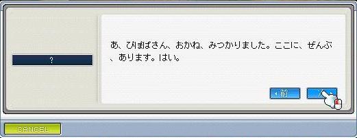 金融勲章すとーりー10