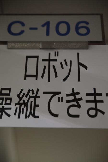 H20110000065.jpg