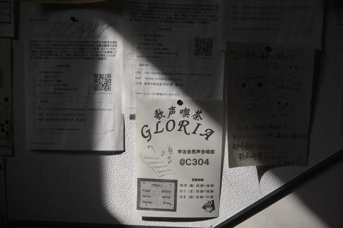 H20110000066.jpg