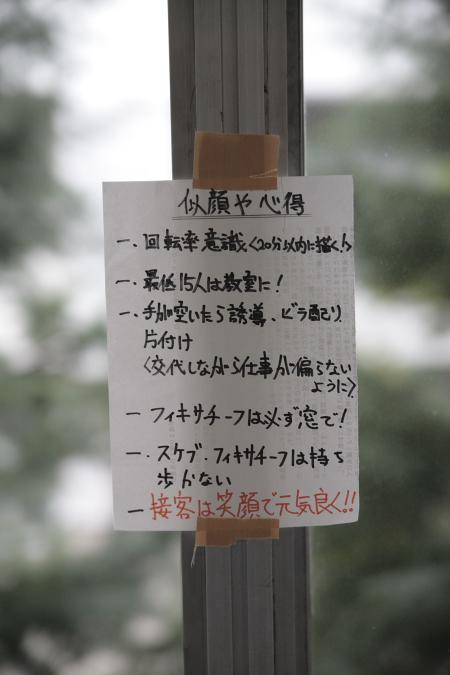 H20110000131.jpg