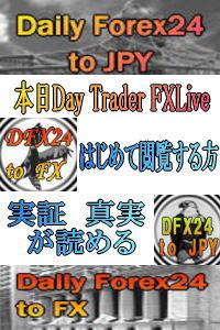 dfxlive2.jpg