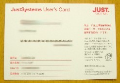 20081005a.jpg