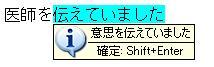 20081005e.jpg