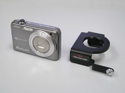 Z1080+TSN-DA1080 セット