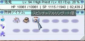screensurt069.jpg