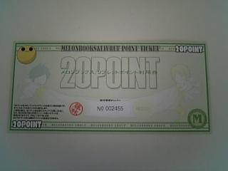 20080601132656