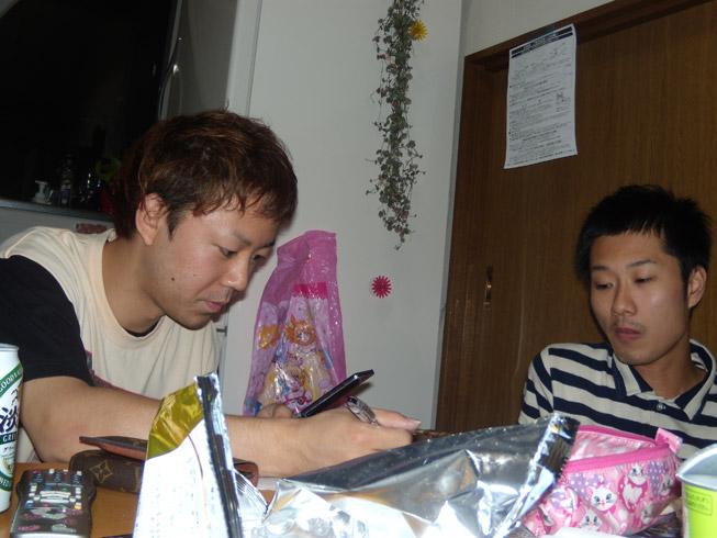DSCN1005.jpg