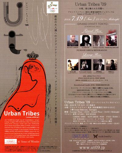UT_09.jpg