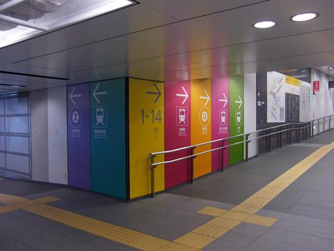 20081124_shibuya-09.jpg