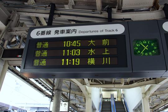 20090112_takasaki-03.jpg