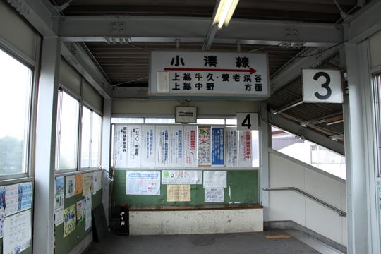 20090124_goi-02.jpg