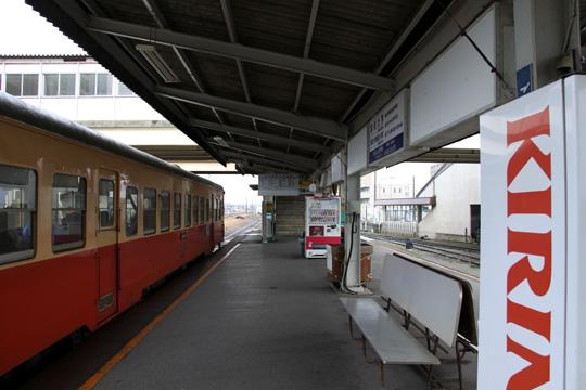 20090124_goi-05.jpg