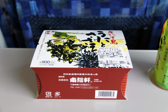 20090124_lunchi-01.jpg