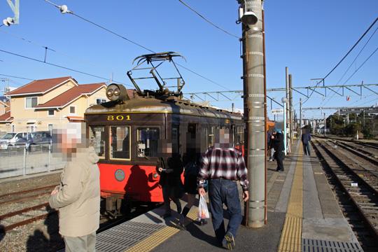 20090125_choshi-09.jpg