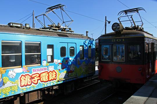 20090125_kasagamikurohae-03.jpg
