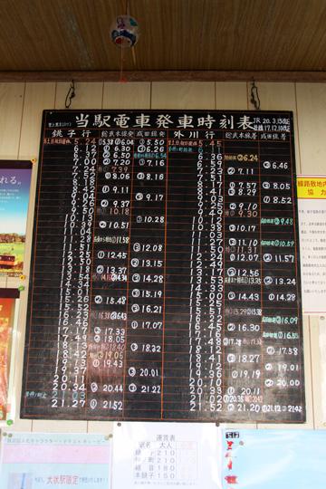 20090125_kasagamikurohae-04.jpg